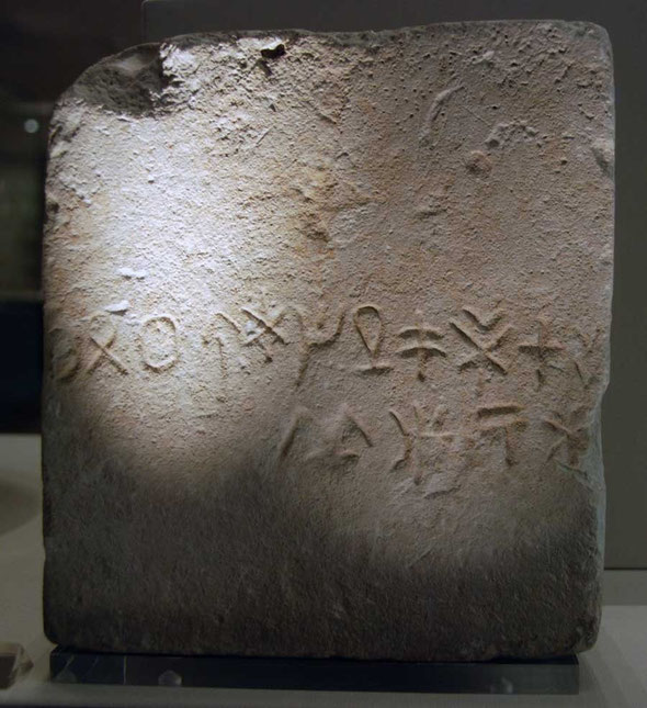 Engraved inscription referring to the epitaph of Philokypra, wife of Timormos Cypriote syllabary, Marion, limestone 600-400BC  Pierides Collection Nicosia