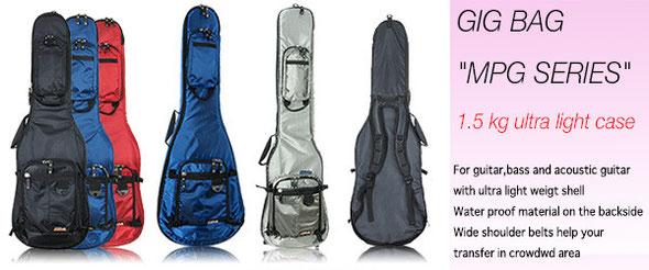 Marue Gig Bag MPG Series