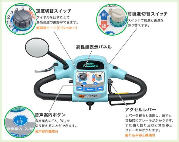 セリオ電動カート遊歩スキップneo