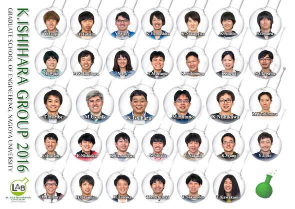 2015年度研究室メンバー