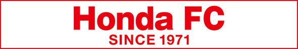 HondaFC公式サイト
