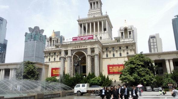 上海展覧中心(60枚)