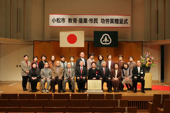 和田市長との記念写真を撮りました・・・パチリ!