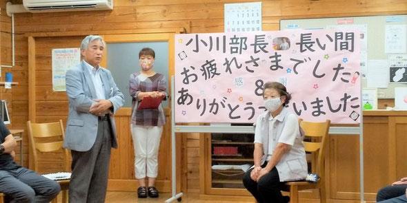 理事長から「久美さん長い間ありがとう」と労いと感謝を込めて・・・