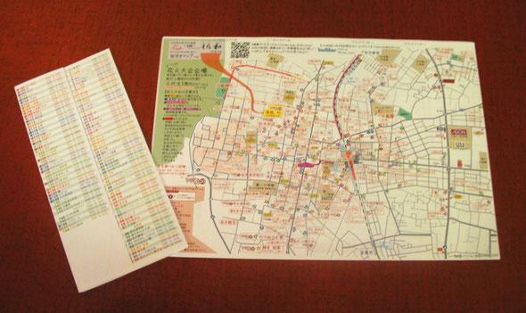 紙製の街歩きマップ(左は畳んだ状態)