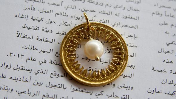 Münzsägewerk Katrin Thull | Tunesien - Ornament mit Perle