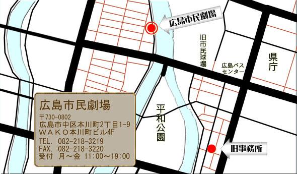 広島市民劇場 地図(2019年11月現在)