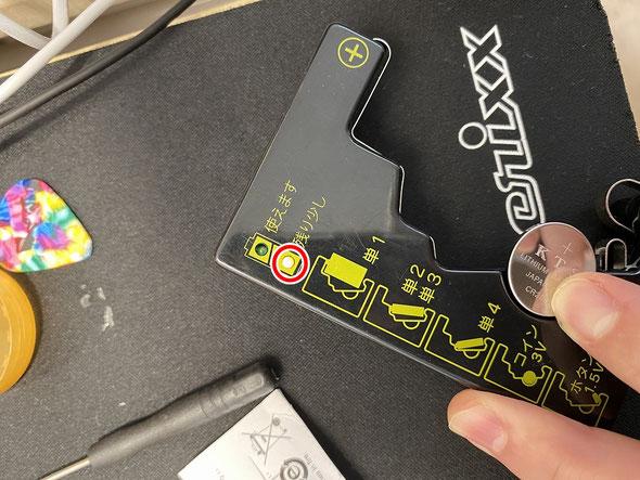 併せてコイン電池のチェック。ここで消耗している様なら交換します。