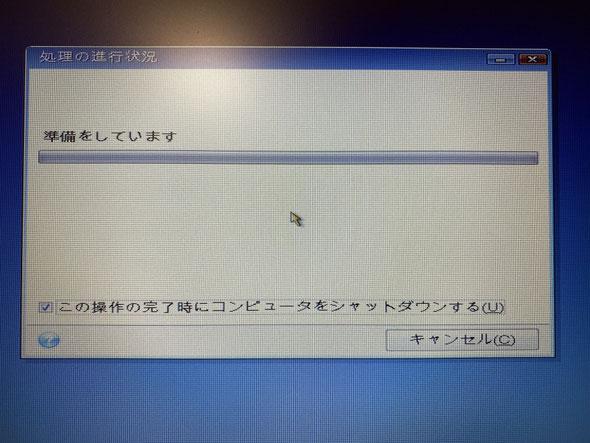 メーカー指定の専用のクローンソフトでは上手くコピーできなかった。