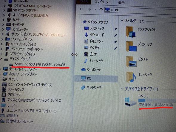 SSDにOSがクローンされていることが分かります。