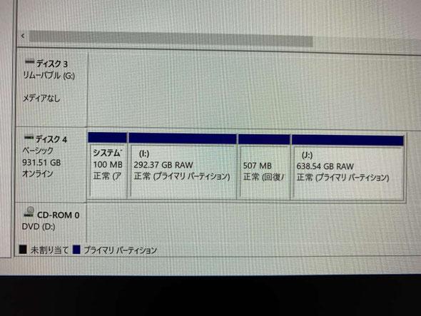 ディスクの管理でパーティションは見えるがRAWと表示されている