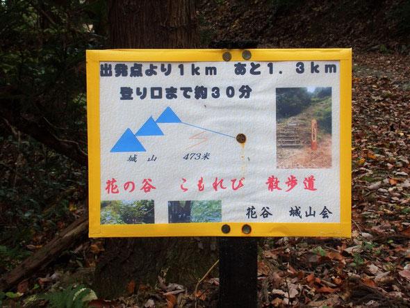 """途中に""""クマ注意""""などのガイドのほかに登山ガイドもあります"""