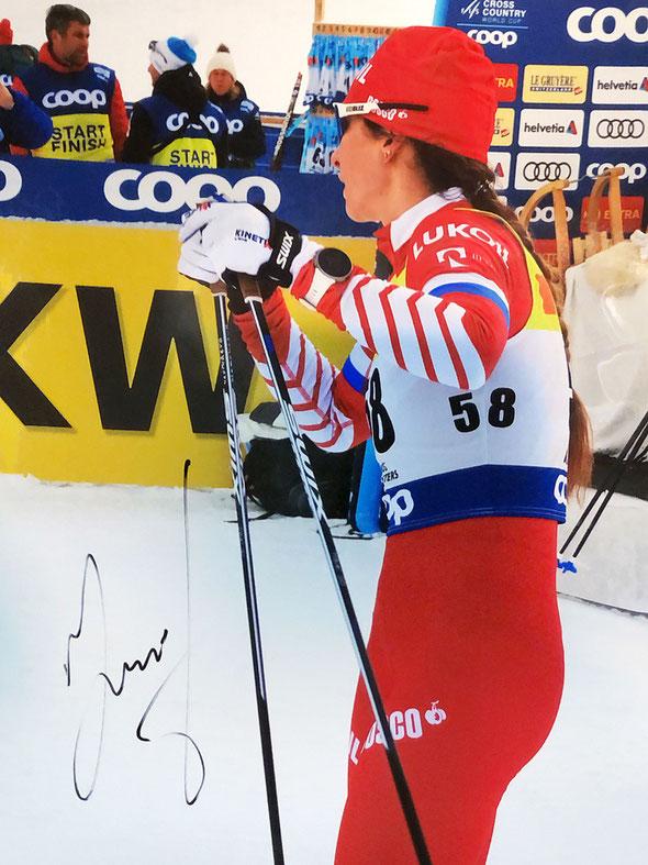 Autograph Natalya Nepryayeva Autogramm