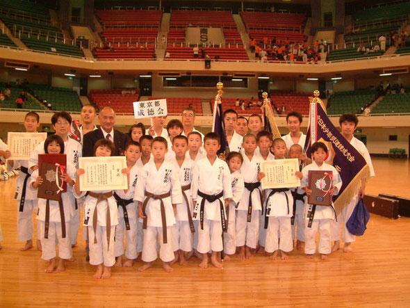 Nipponbudokan all japan junior tournament won