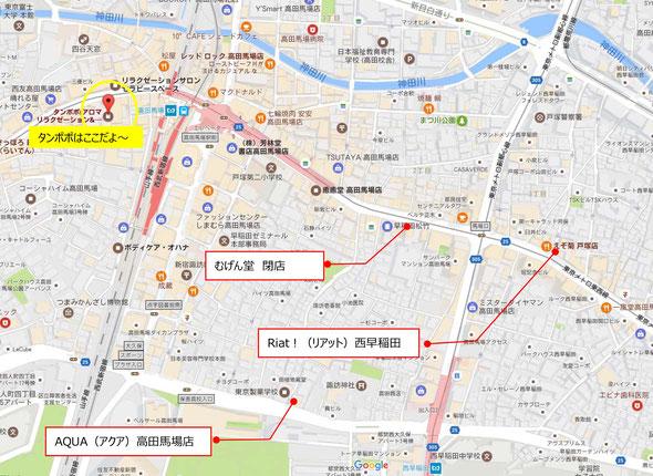 お店の場所を地図にしたよ。タンポポにもいらしてくださいね~へへへ♪