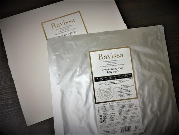 Ravissa®(ラヴィーサ)プレミアムセパレートジェリーマスク 5枚入り 16,500円(税込)