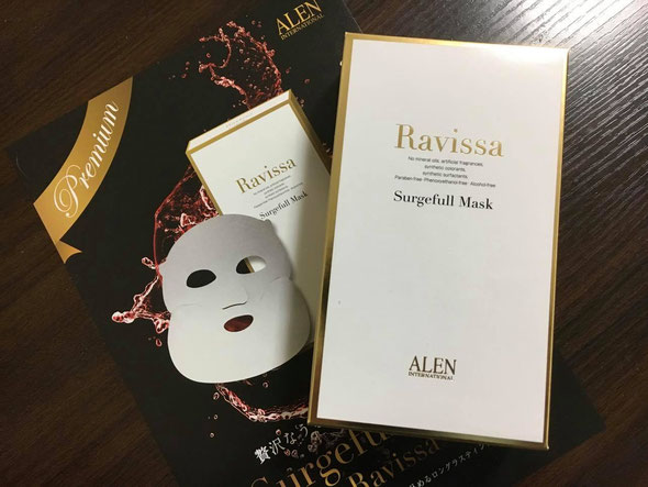Ravissa®(ラヴィーサ) サージフルマスク 6枚入り 9,000円(税別)