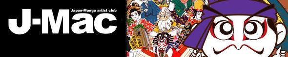 歌舞伎イラスト イラストレター