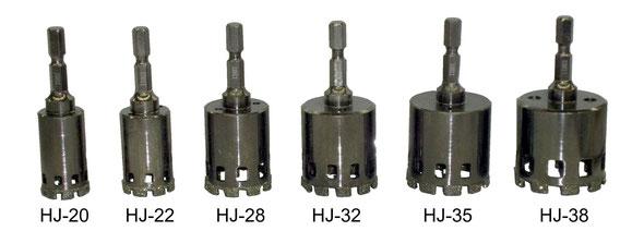 スーパーダイヤモンドコアビット (HJシリーズ) 湿式