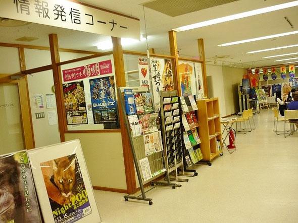 FONTE秋田6階