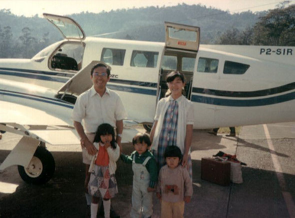 Rev. Manabe and his family