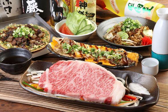 神戸牛と神戸名物が一度に味わえるお得なコース!