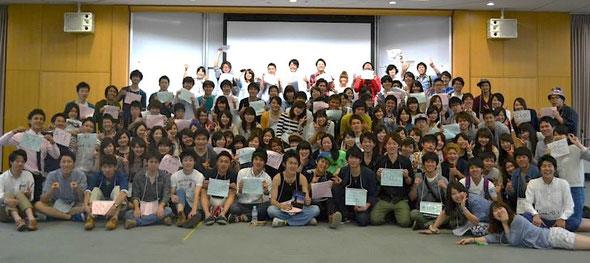 東京旅人会主催の旅好き・バックパッカー大交流イベント「マイタビ」
