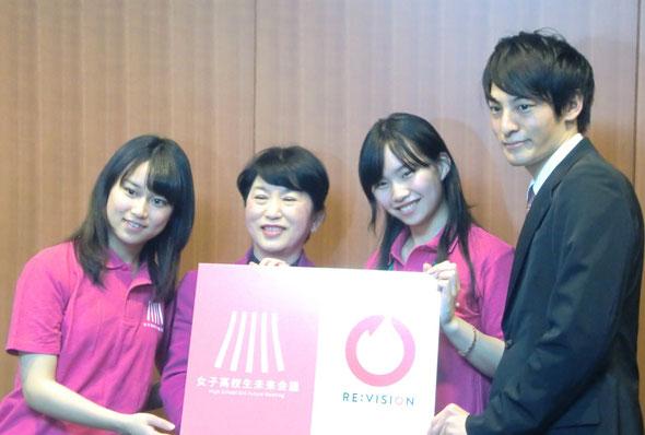 右から2番目が村田さん。「女子だからできる」というメッセージをくださった福島瑞穂議員(左から2番目)と。  (一番左は代表の町田彩夏さん、一番右は、リヴィジョン代表の斎木陽平さん)