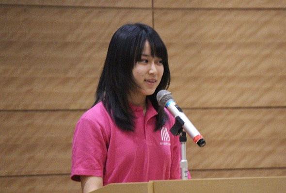 町田彩夏さんによる代表挨拶