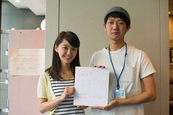 『ガンバレとかうるせぇ』 左:主演の堀春菜さん、右:佐藤快磨監督