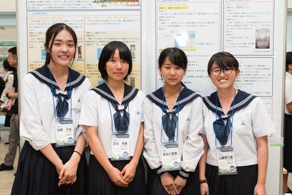 左から 吉野沙良さん、箕田和奏さん、長谷川遥香さん、山屋美乃里さん