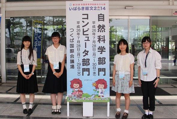 左から、田谷友里恵さん,宮田奈和さん,國分美希さん,千葉彩さん