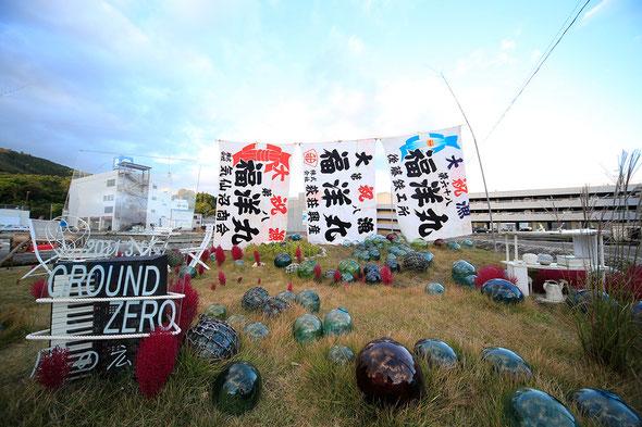 気仙沼港近くに作られたグラウンド・ゼロ