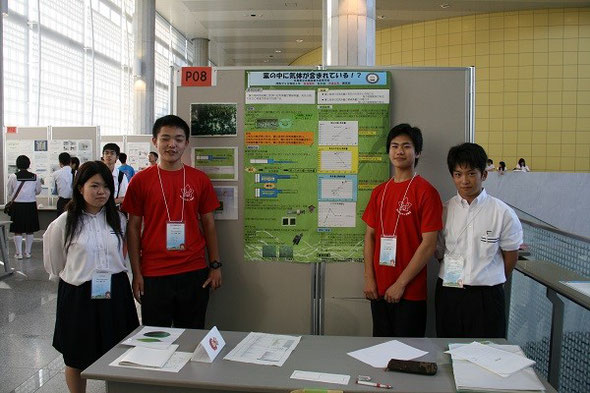 左から勝原彩さん(2年)、伊達玄馬君(2年)、富島優馬君(2年)、松永諒君(2年)