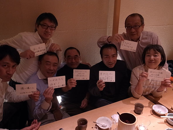 菜な日本橋店130111