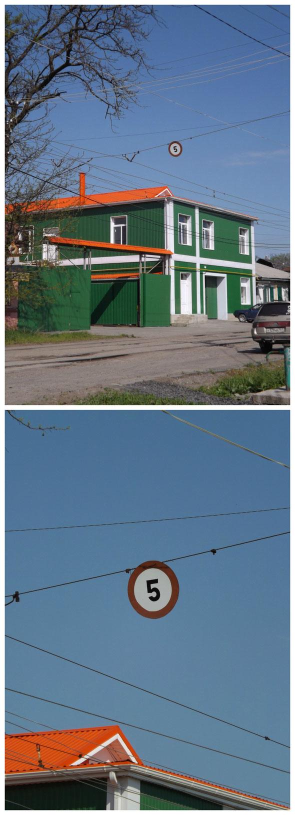 Taganrog April 2016