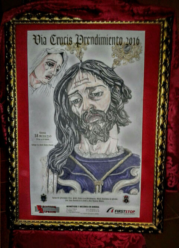 Obra del artista portuense D. Eduardo Vázquez
