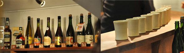 Cidres, bières bretonnes, Whisky au blé noir