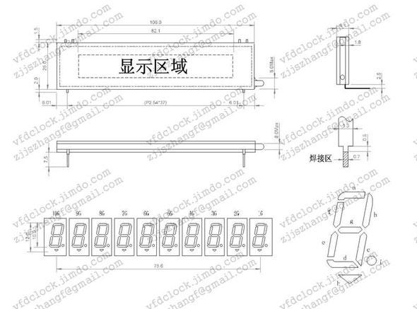 FUTABA 10-MT-20GY屏幕规格图