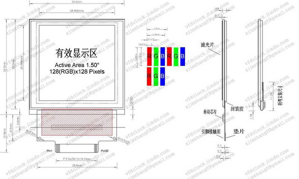 UG-2828显示屏结构图