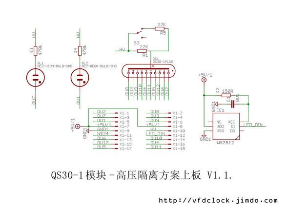 下板电路v1.1.