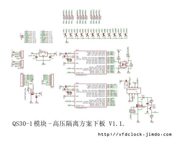 上板电路v1.1.