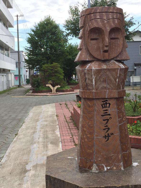 お散歩コース(遊歩道とニポポ)