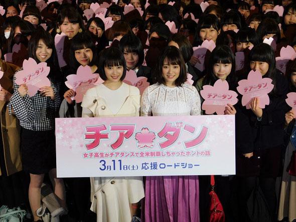 (左から)広瀬すずさん、大原櫻子さん