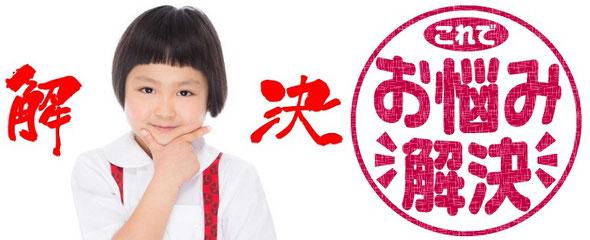 アメリカと日本専用国際電話アプリ