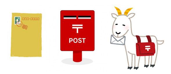 バーチャルオフィスの郵便物転送サービスを有効活用しよう