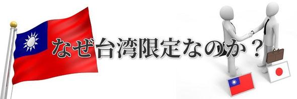 日本への格安の国際電話