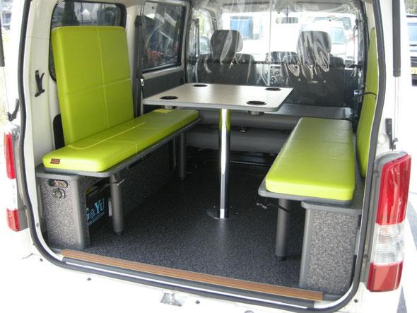 ライトエースやタウンエースでもキャンピングカーやトランポを作るなら tranpo-kit.com