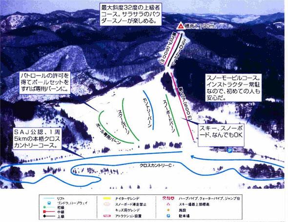荘川高原スキー場 コース詳細