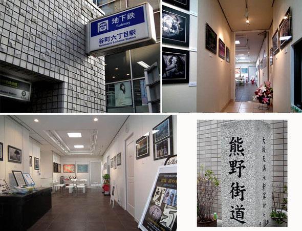 地下鉄谷町6丁目駅スグ、熊野街道に面したギャラリー